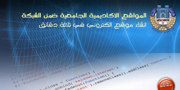 مواقع اساتذة جامعة بابل