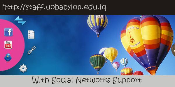 جامعة بابل شبكة المواقع